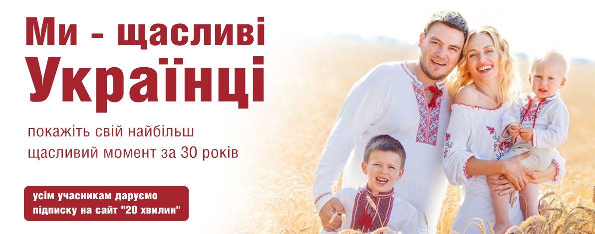 Вітаємо з перемогою Ірину Скоробогату, Вікторію Богатюк, Тетяну Воронюк