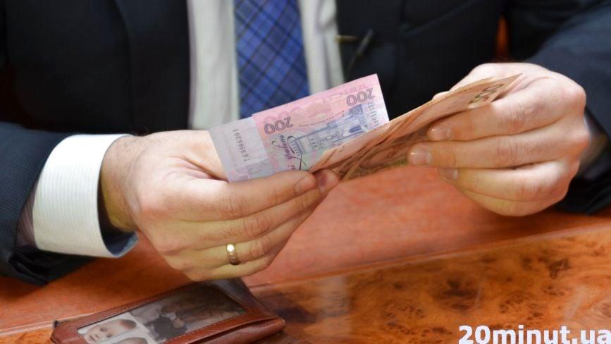 Що в гаманцях високопосадовців (ЕКСКЛЮЗИВ)