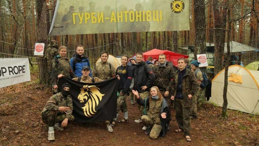 """Цього року на """"Гурби-Антонівці"""" приїхало понад 200 учасників"""