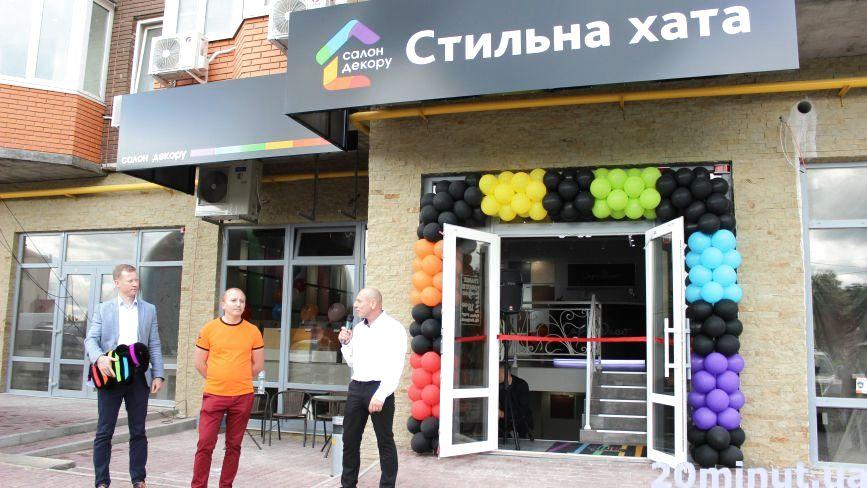 Capadecor: у Тернополі відкрився салон декору нового формату «Стильна хата»  (НОВИНИ КОМПАНІЙ)