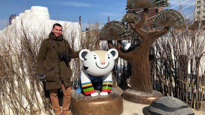 «Інтер» щоденно розповідатиме все найцікавіше про зимову Олімпіаду