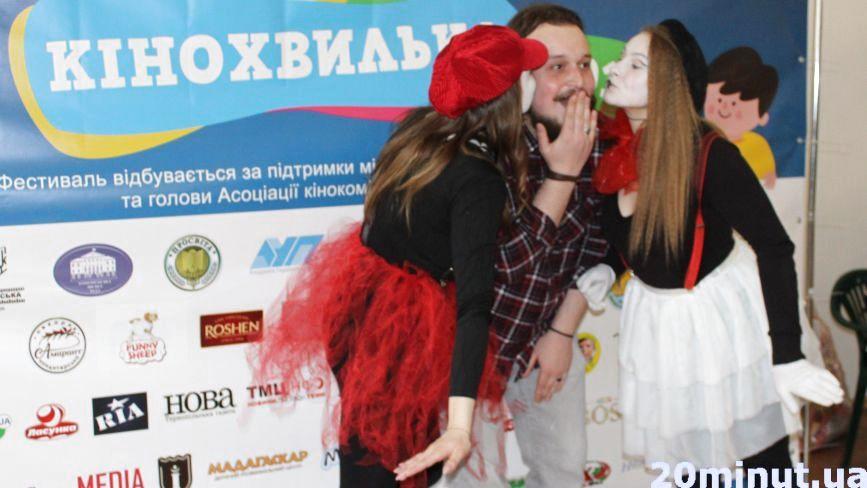 """Відомі актори, продюсери та режисери в Тернополі: стартував фестиваль """"Кінохвилька"""""""