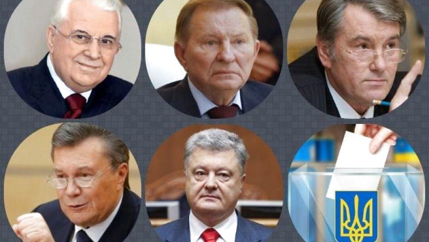 Хто з президентів зробив найбільше корисного для України? (опитування)