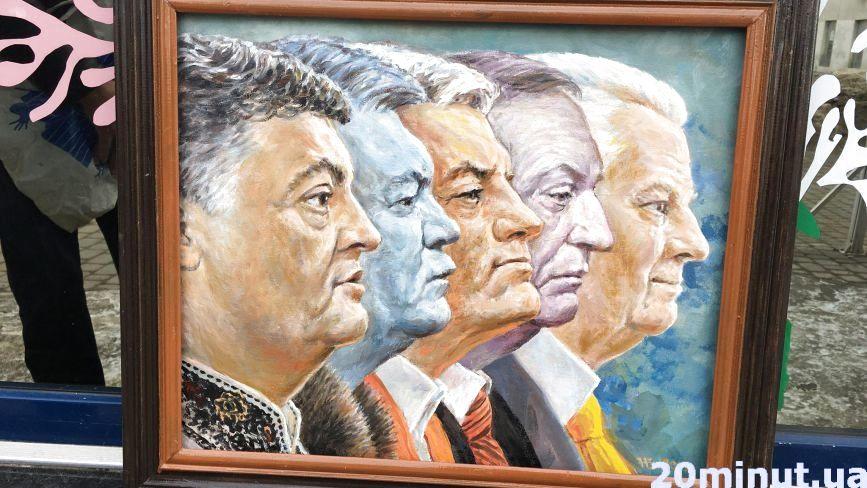 Еволюцію президентів намалював тернопільський художник