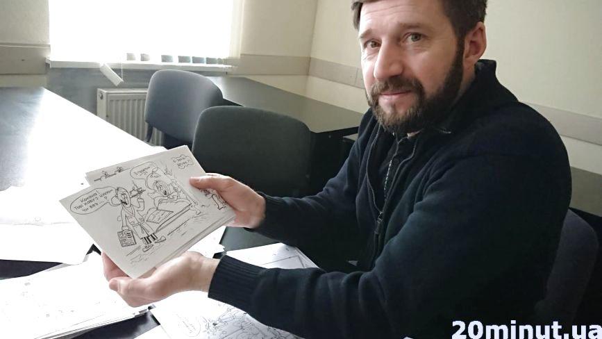 За 11 років – майже тисяча карикатур