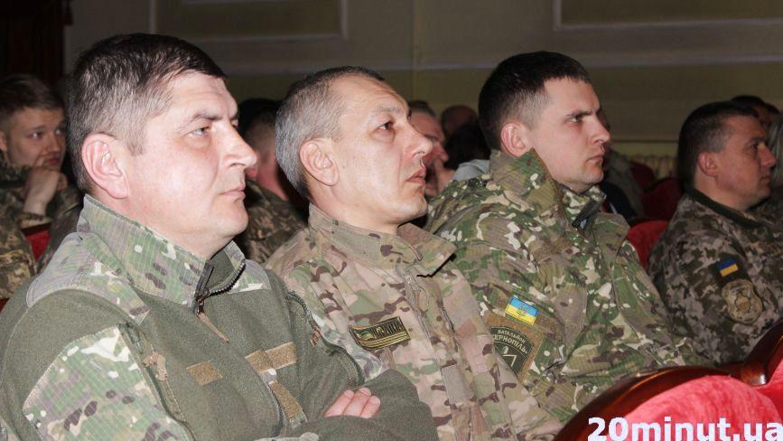 """""""На війну за покликом серця"""": у Тернополі вшанували добровольців"""