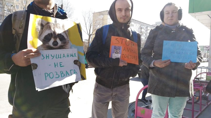 """""""Тварини - не іграшки"""": тернополяни вийшли на акцію проти контактних зоопарків"""