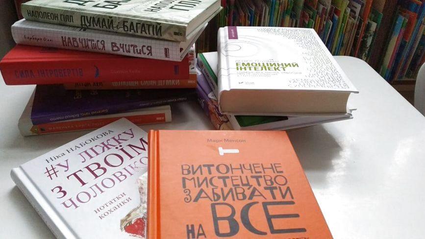 ТОП-10 книг, які читають тернополяни, щоб стати щасливими та успішними
