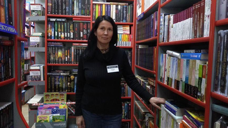 """Фантастичні книжки і хто їх читає: ТОП-10 книг """"фентезі"""", які обирають тернополяни"""