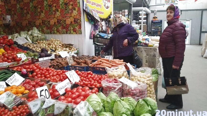 Цибулевий ажіотаж і овочевий бум: ціни на тернопільському ринку