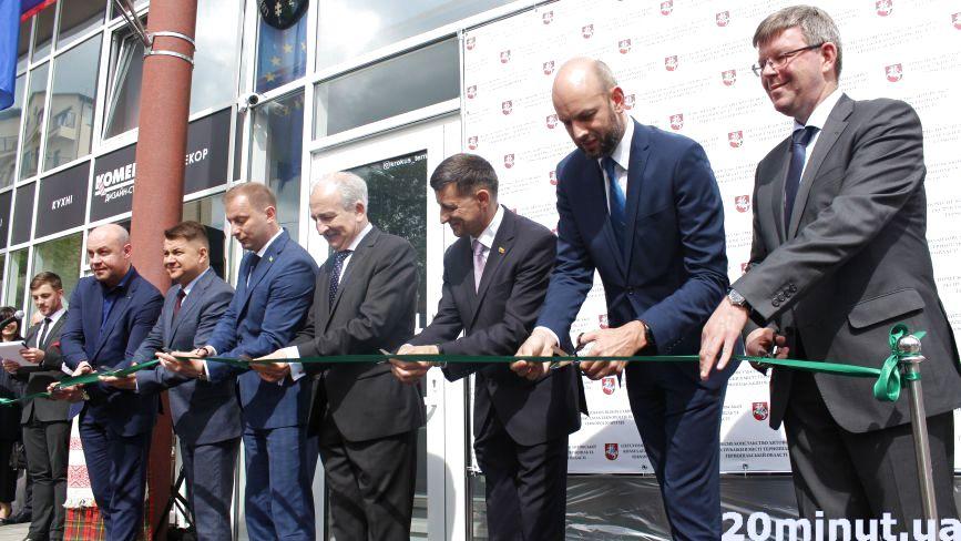 У Тернополі відкрили почесне консульство Литви