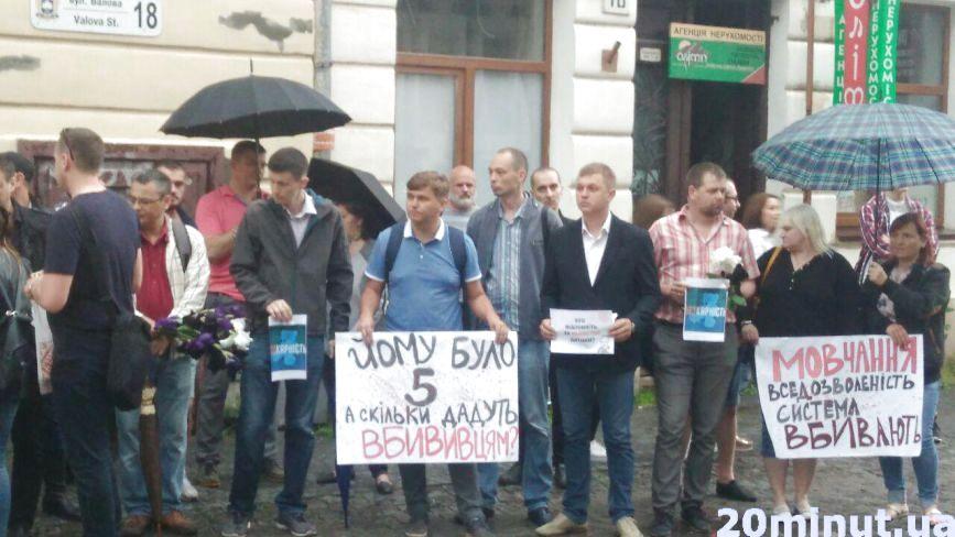 """""""Йому було 5, а скільки """"дадуть"""" вбивцям?"""": тернопільські активісти про смерть Кирила Тлявова"""