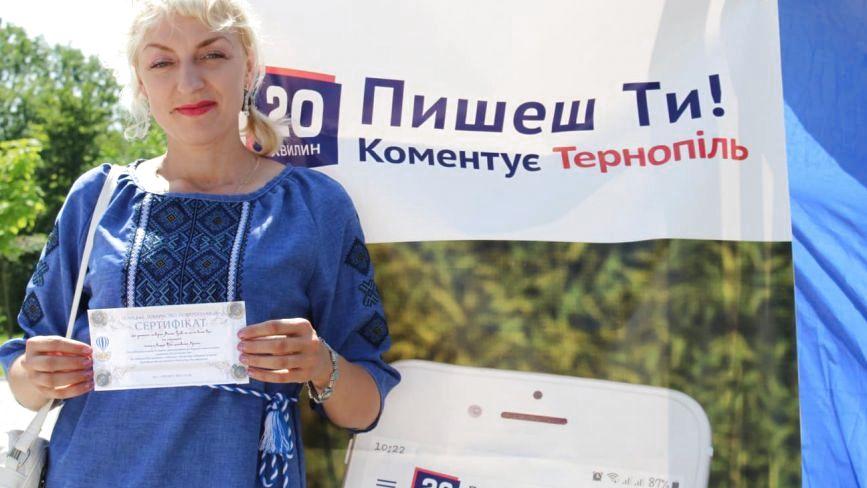 """""""Тернопіль з висоти повітряної кулі виглядає фантастично"""" : RIA здійснила мрію тернополянки"""