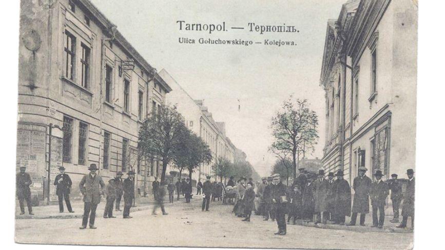 """""""Про людей та людисьок"""":  у Тернополі видадуть книги про дитинство міста"""