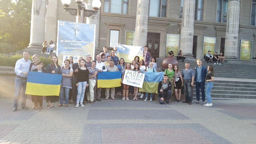 """""""Мова об'єднує"""": тернополяни приєднались до Всеукраїнської акції на підтримку нового закону"""