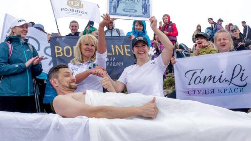 Масаж на Говерлі: як тернополянка встановила рекорд України
