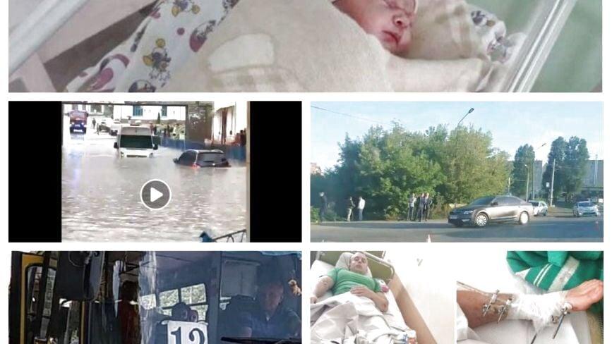 """Удочерили дівчинку з """"Вікна життя"""", Підволочиськ плавав та шукають свідків аварії. ТОП-5 новин тижня"""