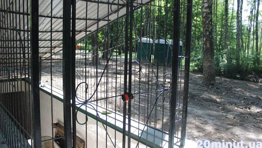 Чому відремонтовані вбиральні в парку Національного відродження закриті для відвідувачів