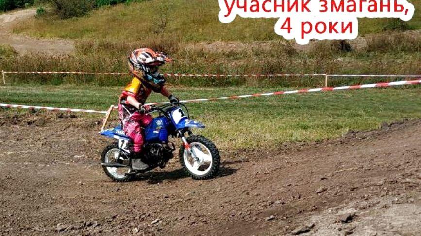 Біля Почаєва змагалися гонщики із Західної України: наймолодшому - чотири роки (фоторепортаж)