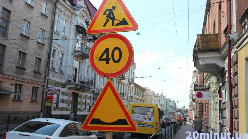 Фото дня: у центрі міста затори через ремонт дороги на Руській