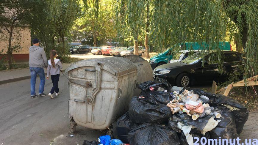 Чи сортують тернополяни сміття (ФОТОРЕПОРТАЖ)