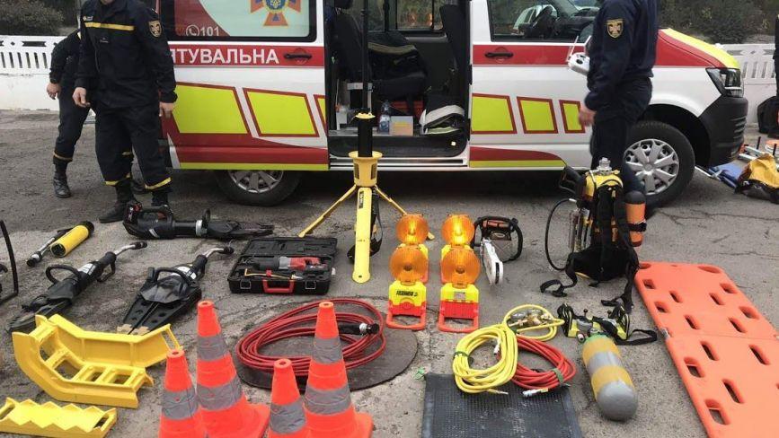 Тернопільські рятувальники підхопили #TetrisChallenge (оновлене)