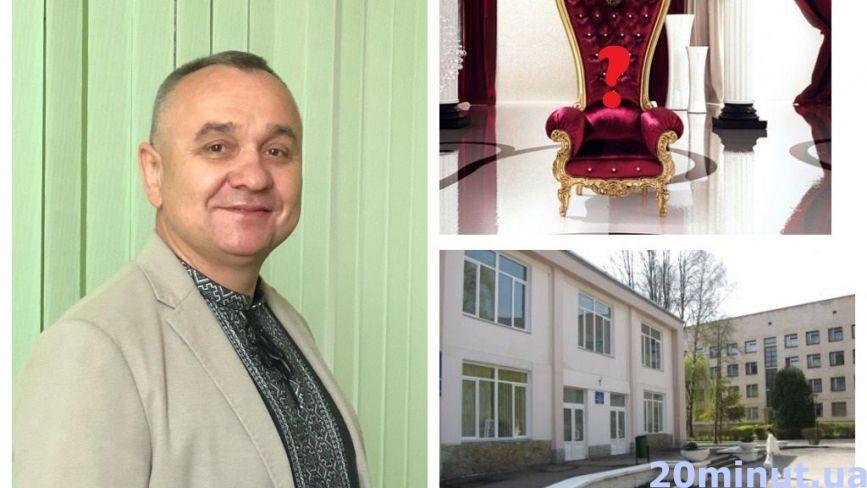"""У Тернополі """"гра престолів"""" - начальник управління стане директором лікарні. А хто сяде у його крісло?"""
