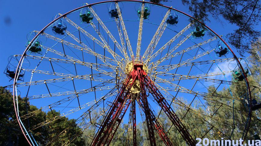 Небезпечні розваги: чи справні радянські атракціони у парку Нацвідродження