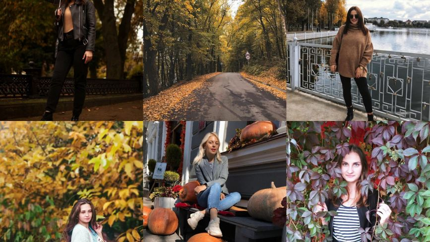 ТОП-10 місць в Тернополі, де  ще можна зробити осінню фотосесію (підбірка з Іnstagram)