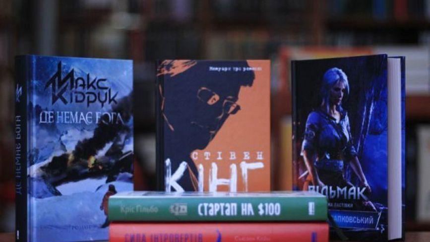Сховатися від реальності: ТОП-5 книг жанру фантастики