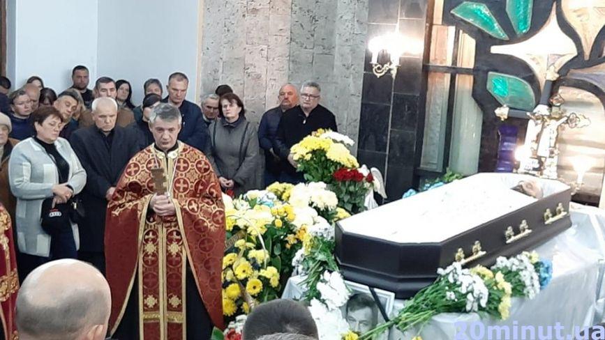 Тернопіль прощається із Олександром Баштою