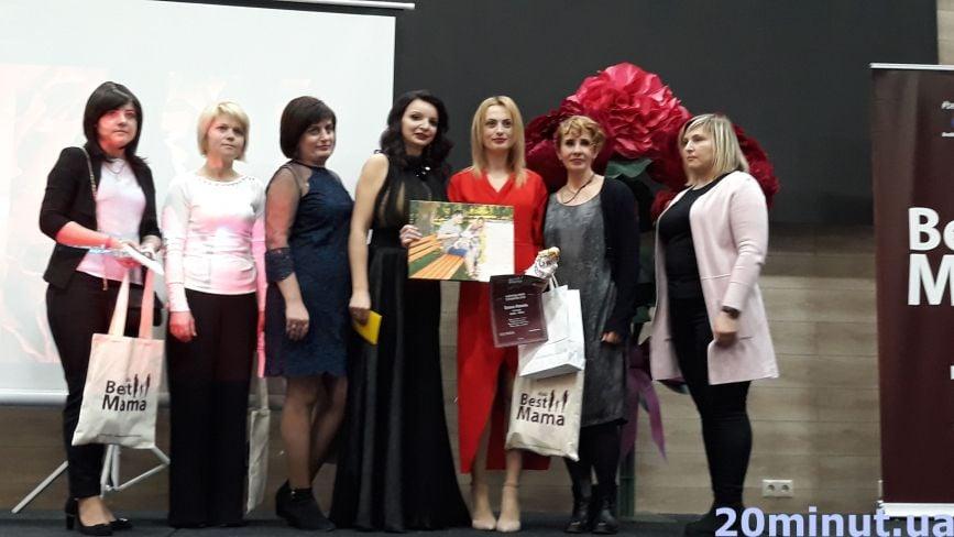 """Сьогодні представлять найкращу маму Тернопілля. Стартував фестиваль """"Best Mama fest!"""" (ФОТОРЕПОРТАЖ)"""