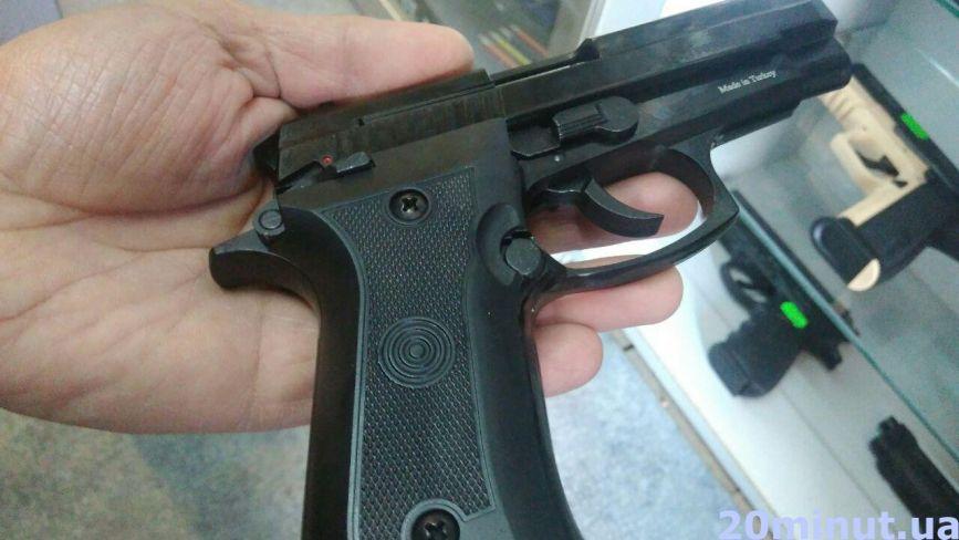 Які засоби для самооборони можна придбати у Тернополі та за скільки