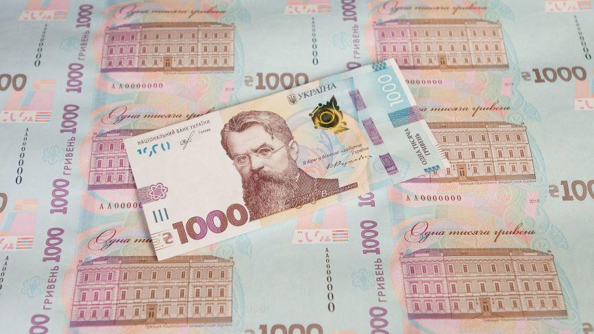 Чи є уже в банках Тернополя 1000-гривнева купюра і за скільки її продають в інтернеті