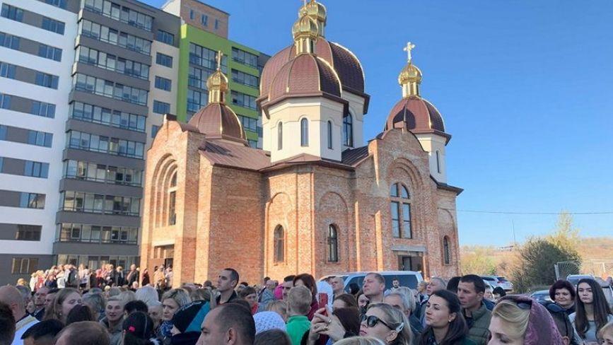 У Тернополі освятили нову церкву: на свято зібралися сотні людей