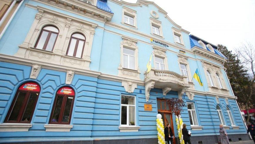 Центральне відділення «Укрпошти» у Тернополі змінило адресу