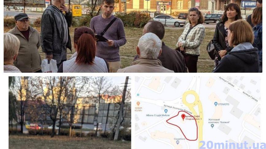 """""""Кримінальна"""" земля: кому знадобилася ділянка майже в самому центрі Тернополя"""