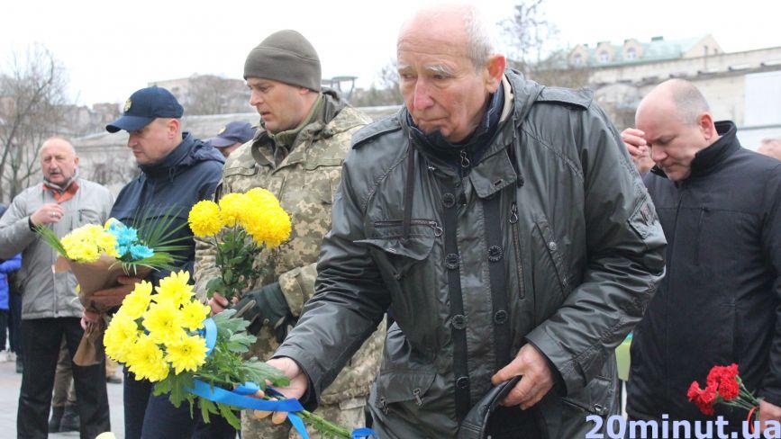 """""""Вони заплатили за Україну надто велику ціну"""": День Гідності і Свободи у Тернополі"""