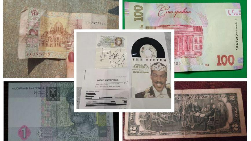 Купюра в два долара та гривні з гарними номерами: що продають тернополяни в інтернеті