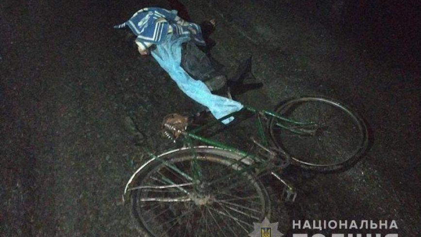 У Тернополі розшукують водія, який насмерть збив велосипедиста і втік з місця аварії