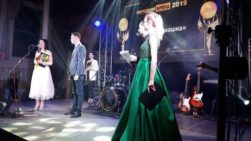 Нагородження переможців «Народного бренду-2019»: кого обрали тернополяни. ФОТО