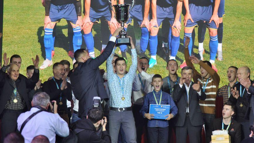 """""""THE BEST 2019"""": нагороди отримали найкращі футболісти та тренери Тернопільщини"""
