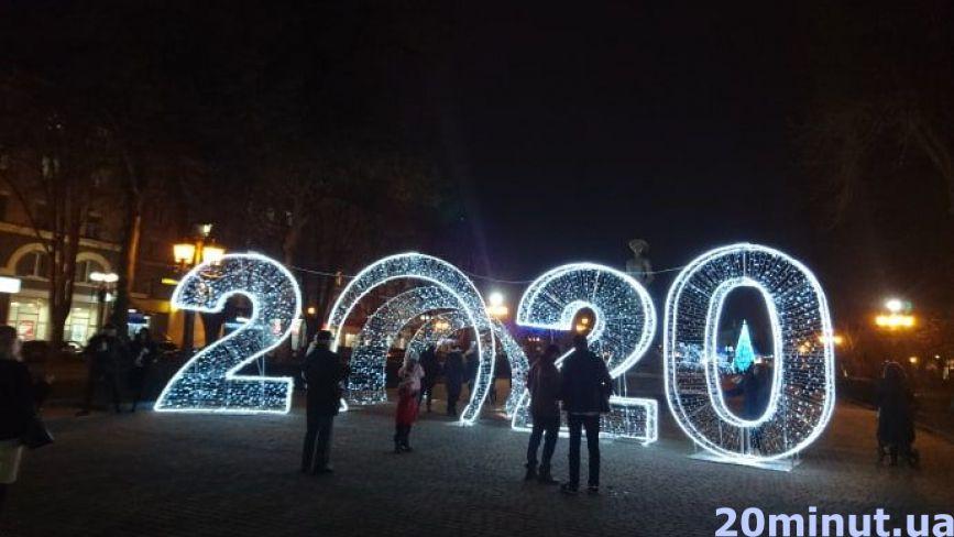 """В """"Центрі"""" уже сяє арка """"2020"""": майже всі, хто проходять біля ілюмінації - фотографуються"""