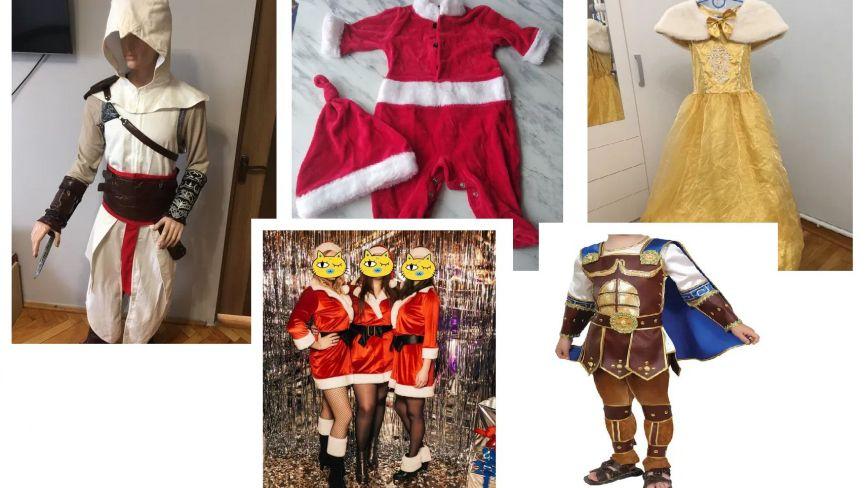 Костюм Assassin's та Санти для немовля: що продають тернополяни в інтернеті