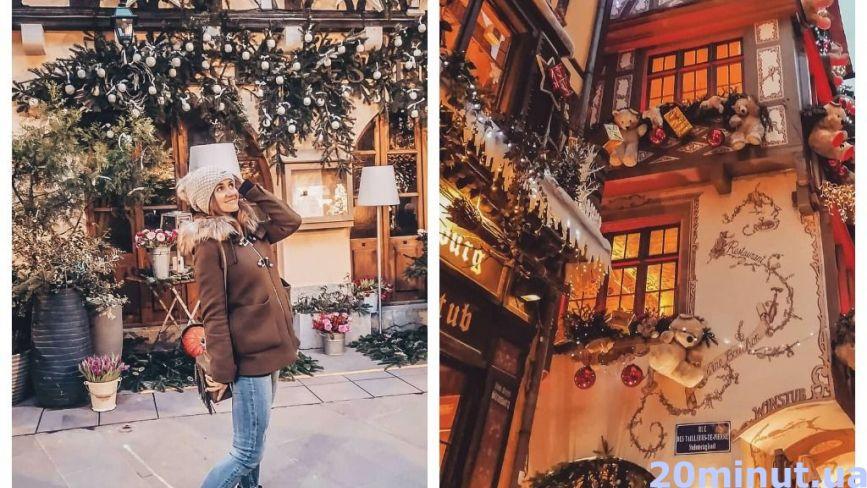 Різдво з пончиками, вином та коли на дворі +30. Як святкують тернополяни, які далеко від дому