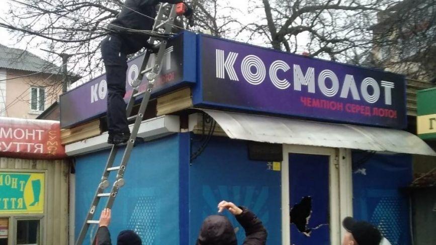 У Тернополі демонтували десятки рекламних конструкцій грального бізнесу