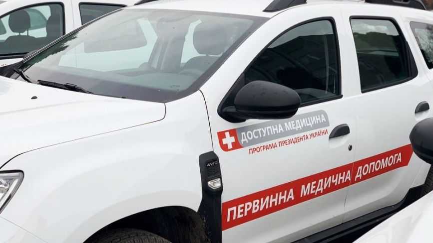 Сімейні лікарі Тернопільщини отримали 70 сучасних «швидких»