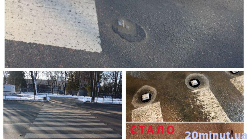 """""""Не практичні і не світяться"""": дорожні вставки, які встановили на пішохідних переходах, уже злетіли"""