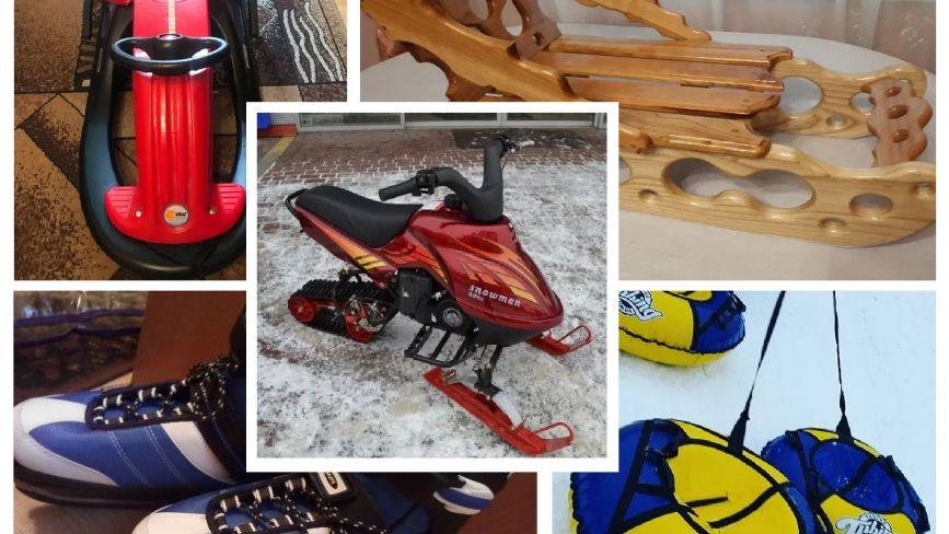 Бензиновий снігохід, ковзани та надувні «пончики»: що продають тернополяни в інтернеті