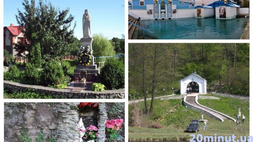 Святі джерела в усіх районах Тернопільщини: куди поїхати з рідними